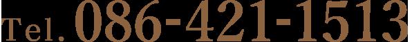 Tel. 086-421-1513